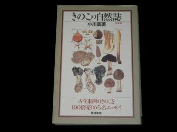 120401book (4)50