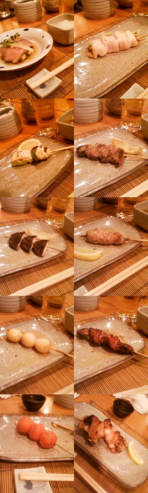 2012_01_21_01.jpg