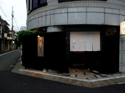 7_2_2.jpg
