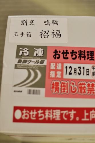 DSC_2482-1.jpg