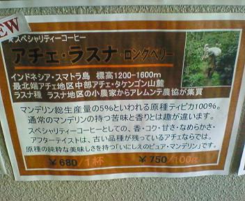 201004020924001.jpg
