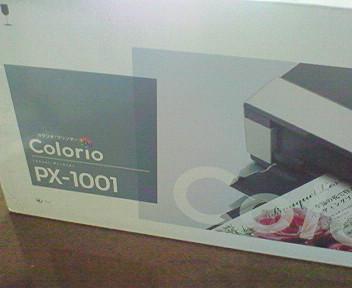 201004021255000.jpg