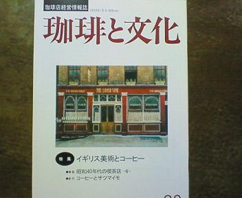 201012281008000.jpg