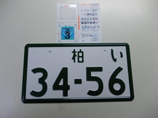 DSCN0385_SP0000.jpg