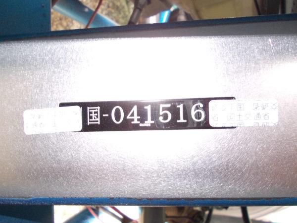 DSCN0386_SP0000.jpg