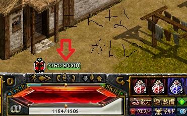 RedStone 11.04.13[03]