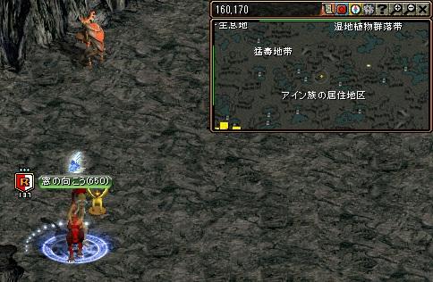 RedStone 11.04.19[09]