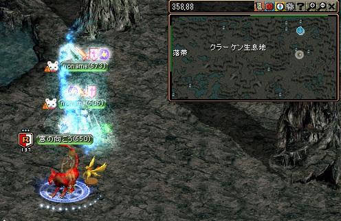 RedStone 11.04.19[12]