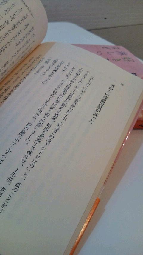 20111119133300.jpg