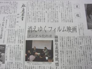 日経新聞1/26