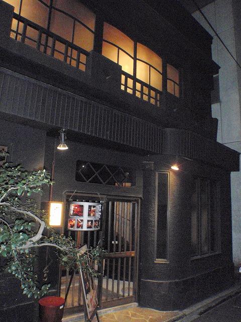 12.11.2011 飲み会 002