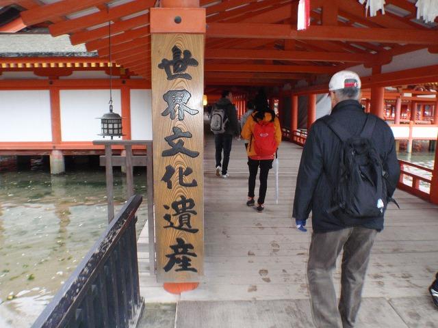 2.12.2011 Hiroshima 110