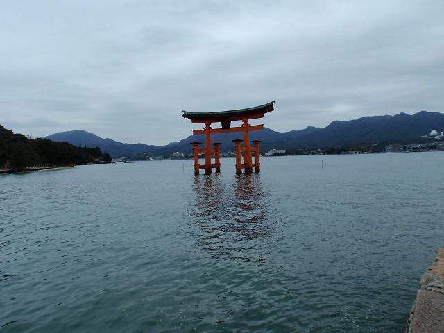 2.12.2011 Hiroshima 106