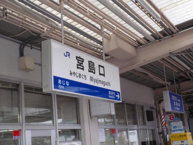 2.12.2011 Hiroshima 064