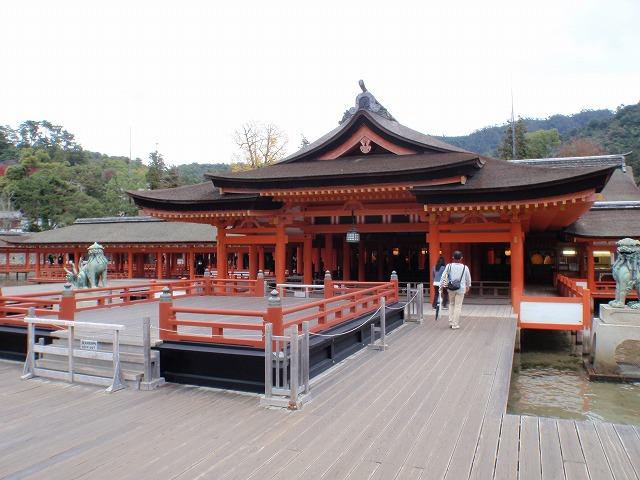 2.12.2011 Hiroshima 126