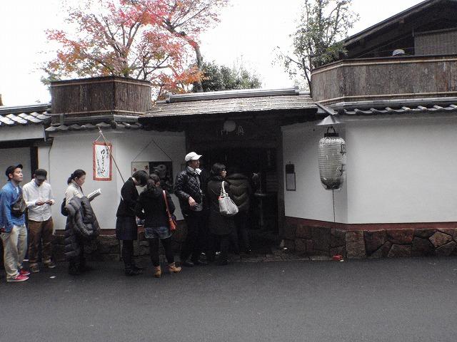 2.12.2011 Hiroshima 194