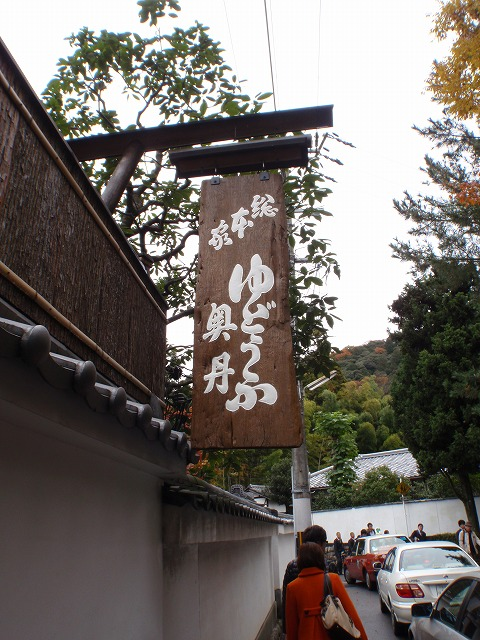 2.12.2011 Hiroshima 192