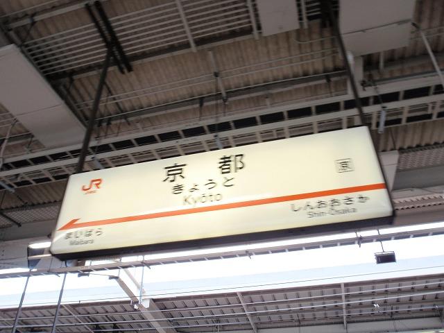 2.12.2011 Hiroshima 172