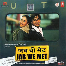 220px-JWM_CD_Cover.jpg