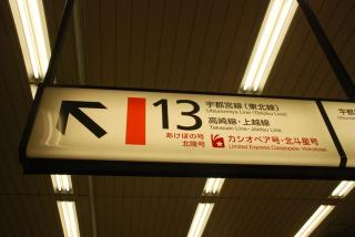 DSC_4159.jpg