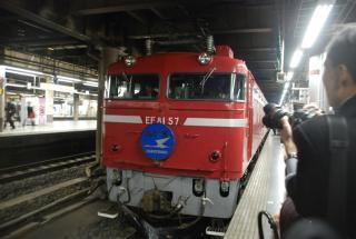 DSC_4547.jpg