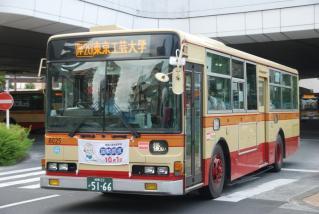 DSC_8838.jpg