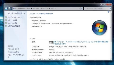 system-01.jpg