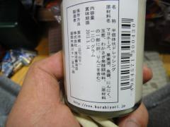 DSC03061.jpg