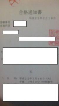GetAttachment_20100222011512.jpg