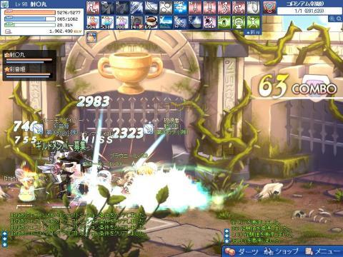 SPSCF0020_20100207182049.jpg