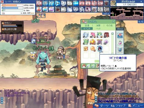 SPSCF0021_20100210005437.jpg