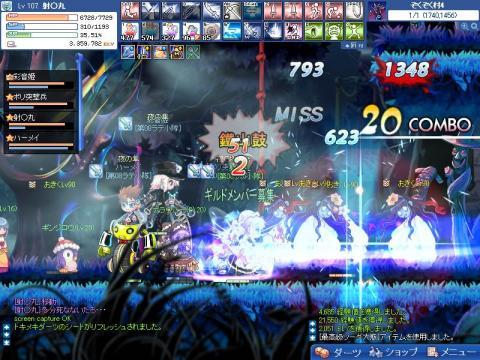 SPSCF0024_20100301011647.jpg