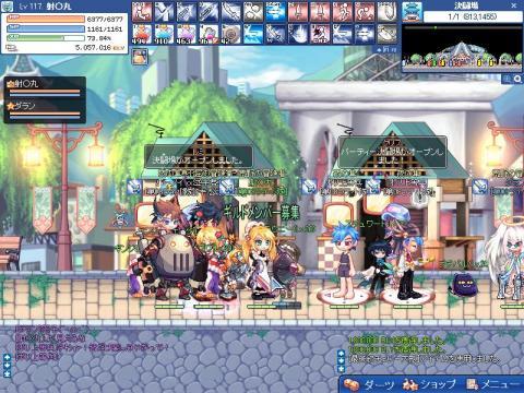SPSCF0043_20100517013552.jpg