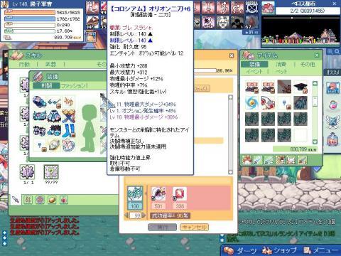 SPSCF0057.jpg
