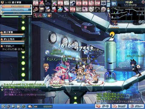 SPSCF0068_20100623014306.jpg