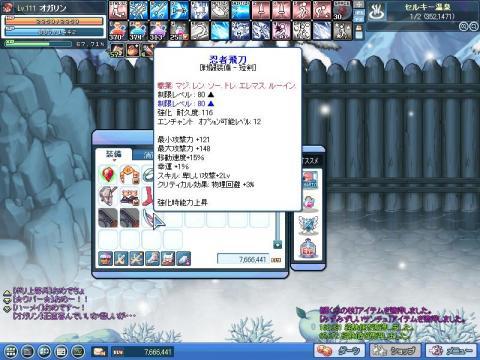 SPSCF0069_20100618005205.jpg
