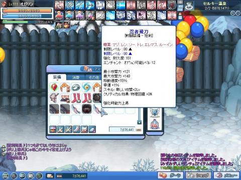SPSCF0070_20100618005151.jpg