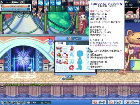 SPSCF0088.jpg
