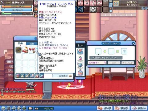 SPSCF0101.jpg
