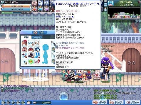 SPSCF0155.jpg