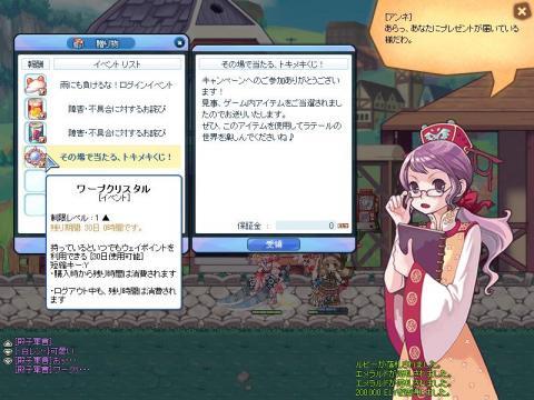 SPSCF0162_20100904030314.jpg