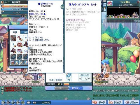 SPSCF0181.jpg