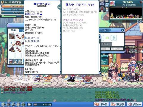 SPSCF0230.jpg