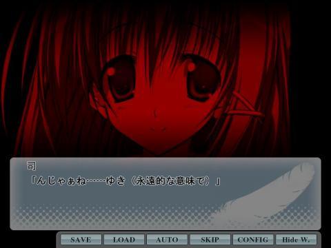 UO(100413-002100-01).jpg