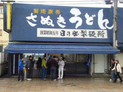 日の出製麺所04