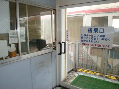 瀬戸大橋04