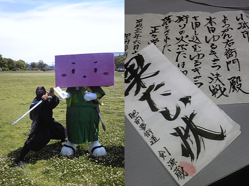 100610_hizenyume-2.jpg