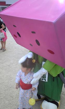 100820_ushizu01.jpg