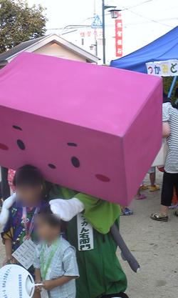 100820_ushizu04.jpg