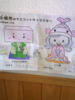 100923_yuyu05_nurie.jpg